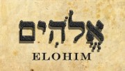 ELOHIM-300x170